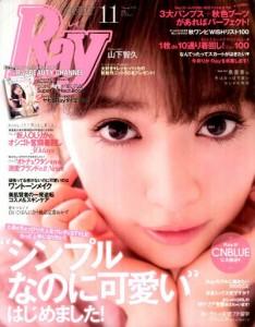 ray_201411-234x300