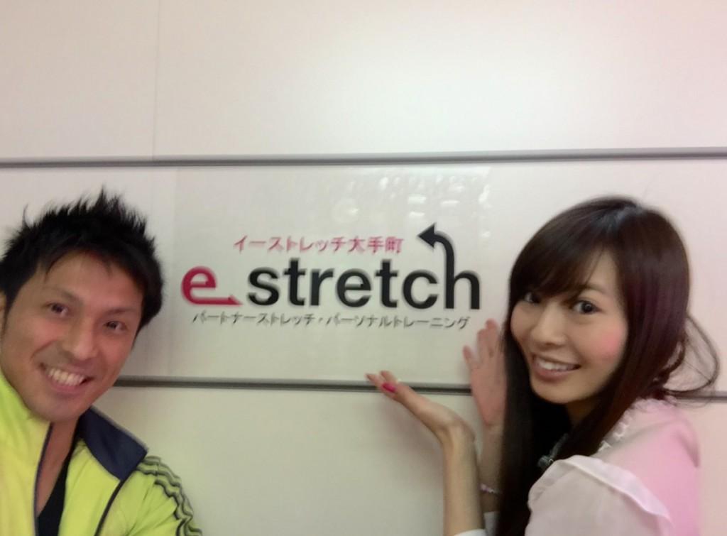 元AKB48メンバー折井あゆみに全力でストレッチをかけてみた結果…