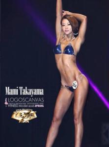 chu-bodymake-traning-01-222x300